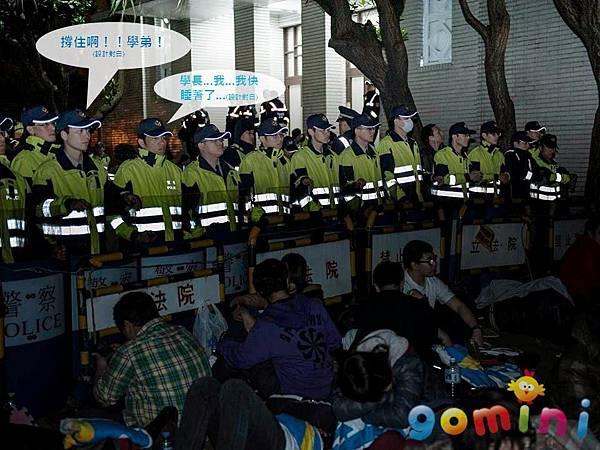 警察1.jpg