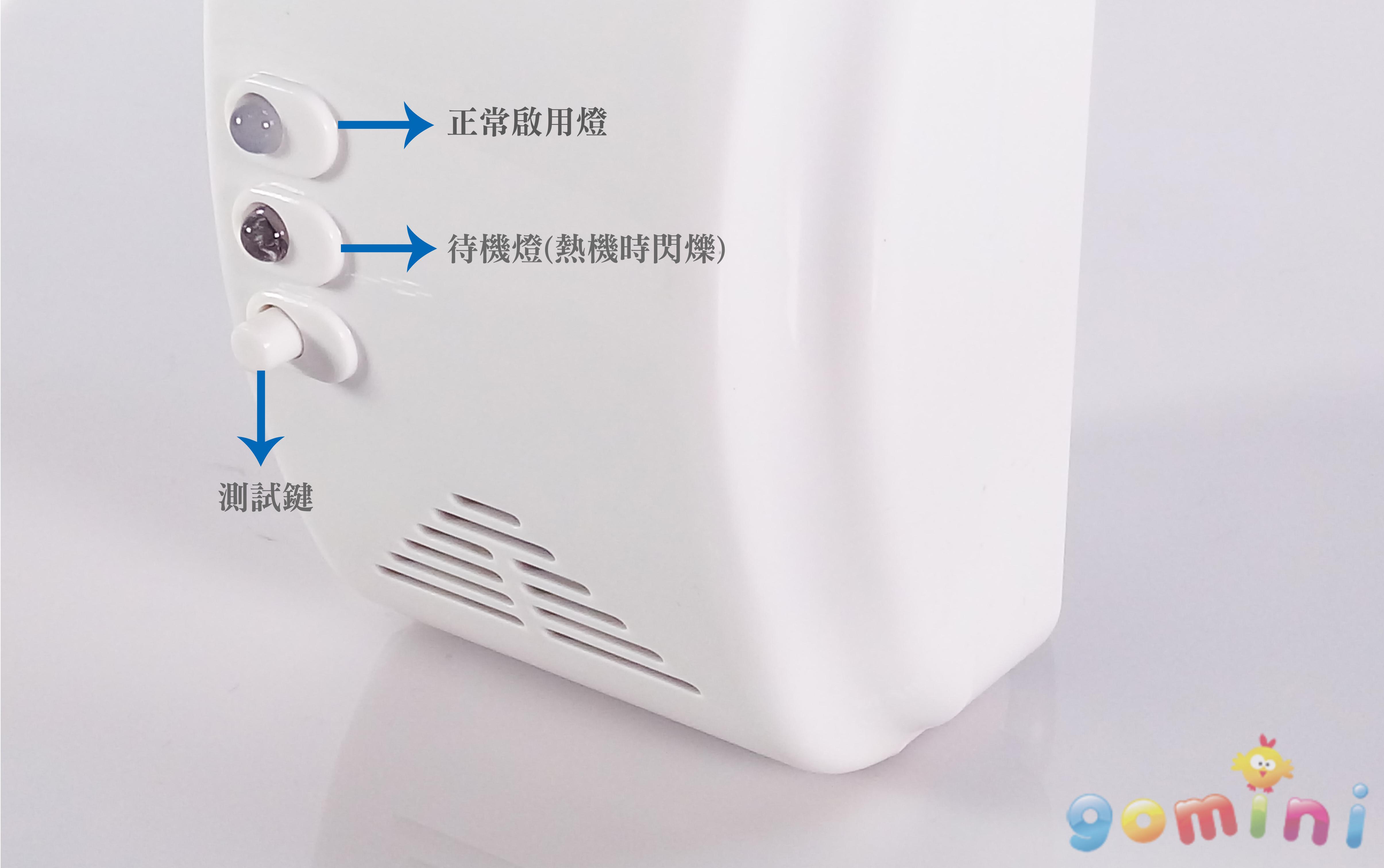 瓦斯偵測器(下方特寫).jpg