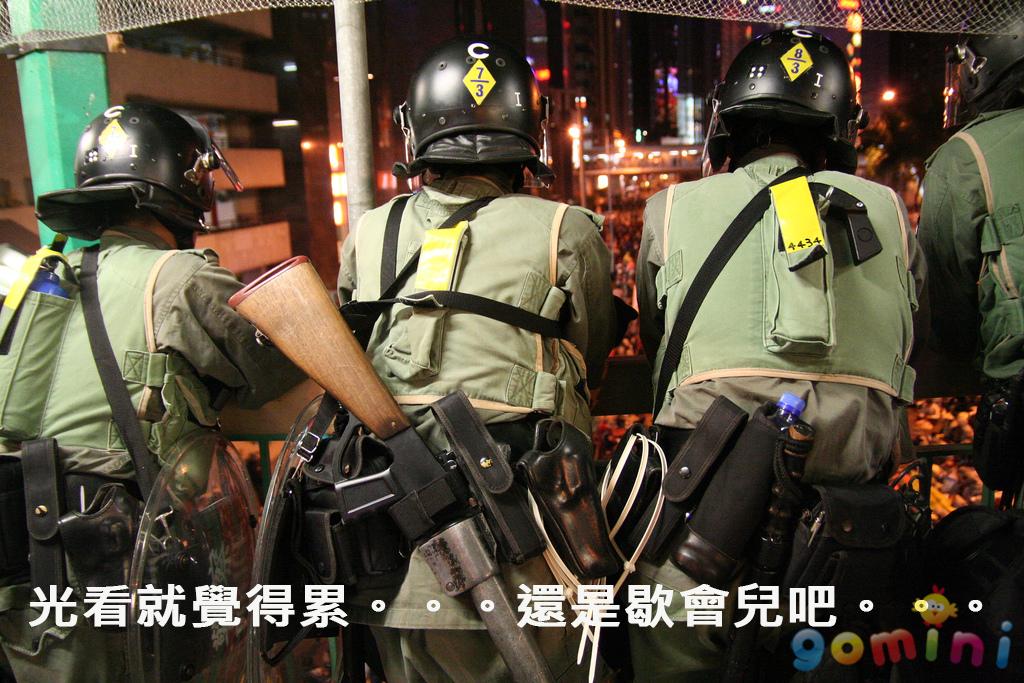警察裝備.png