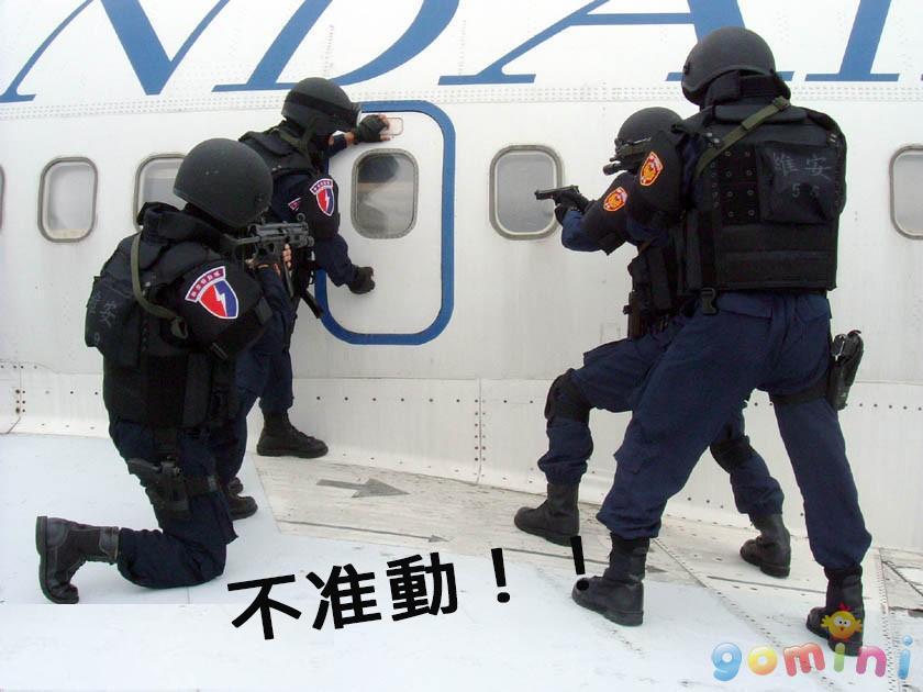swat (1).png