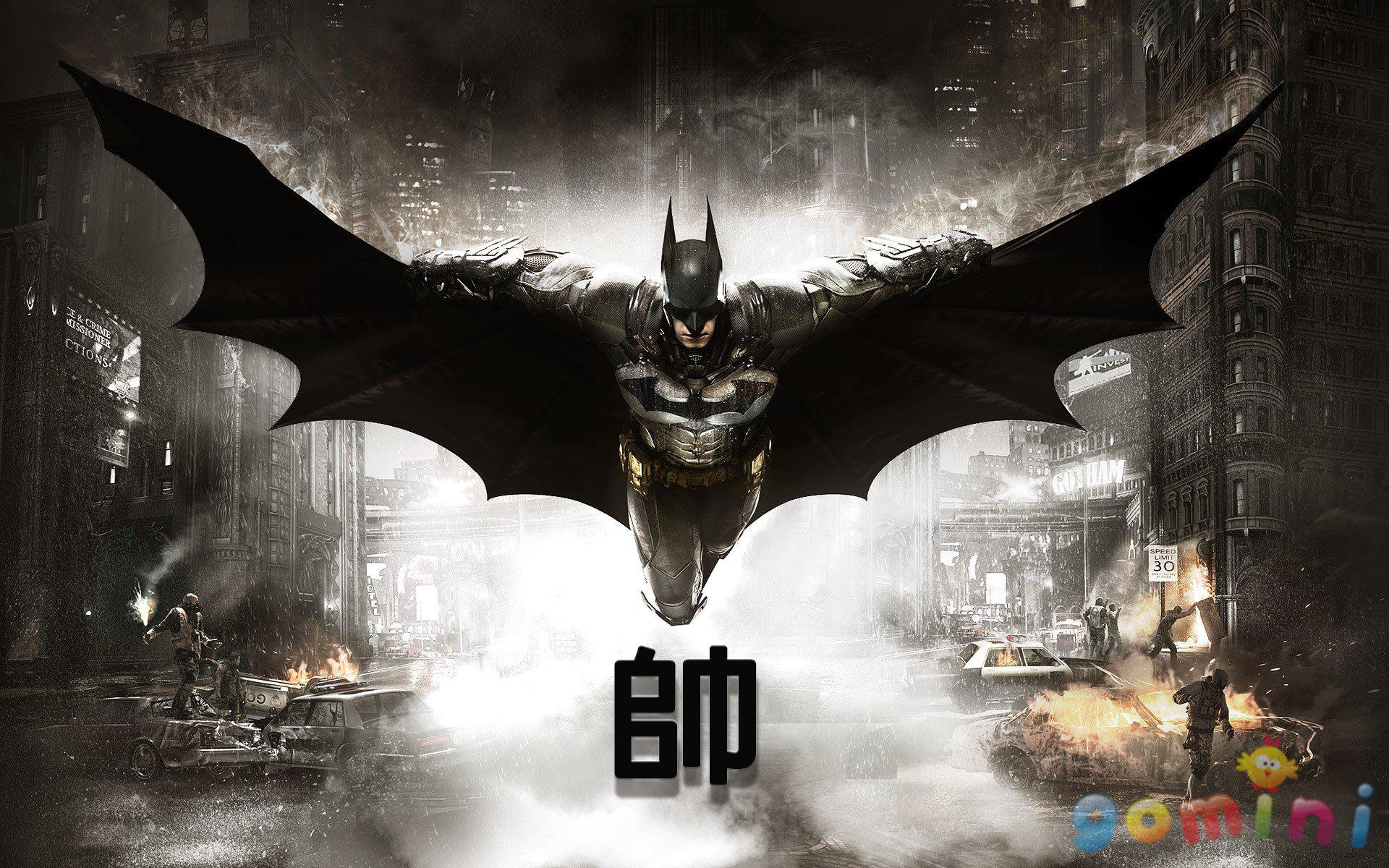 Batman-Arkham-Knight.png
