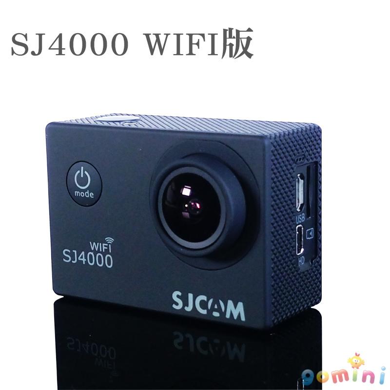 SJ4000 WIFI 產品主圖.jpg