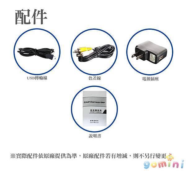 F29 720P微型攝影機 商品配件圖.jpg