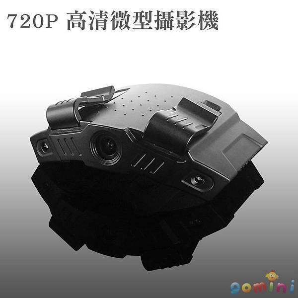 720P 微型攝影機 產品主圖.jpg