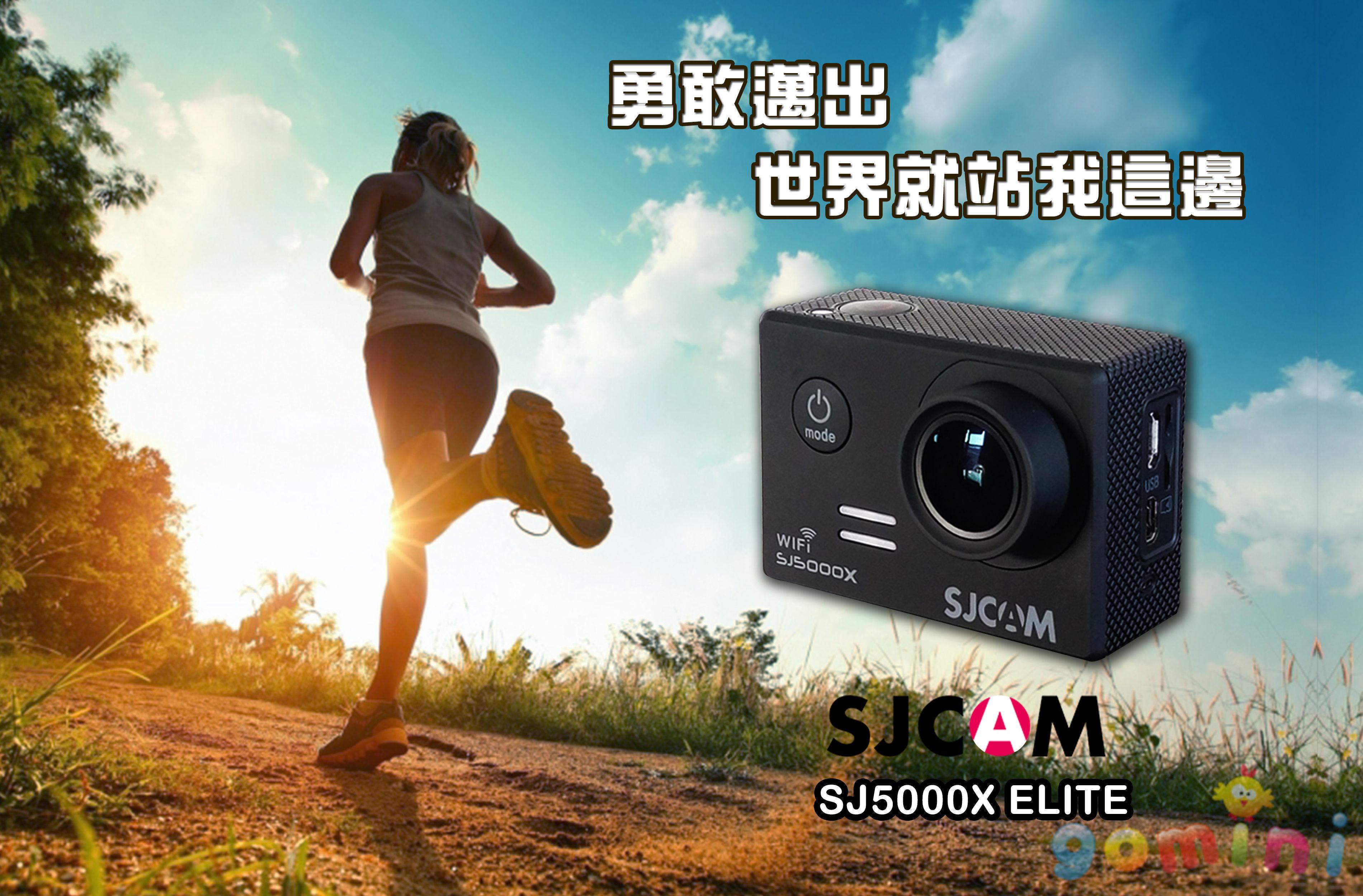 SJ 5000 Elite 痞客幫海報.jpg