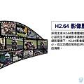 E3S 產品特色1.jpg