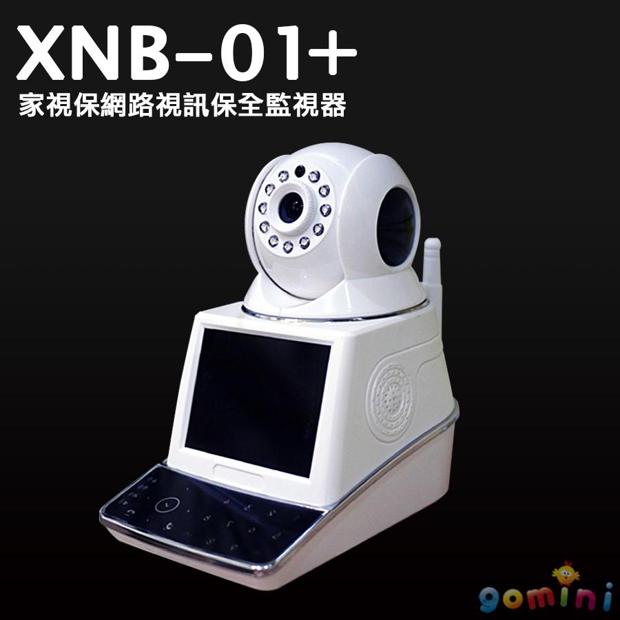 XNB-01+ 主圖.jpg