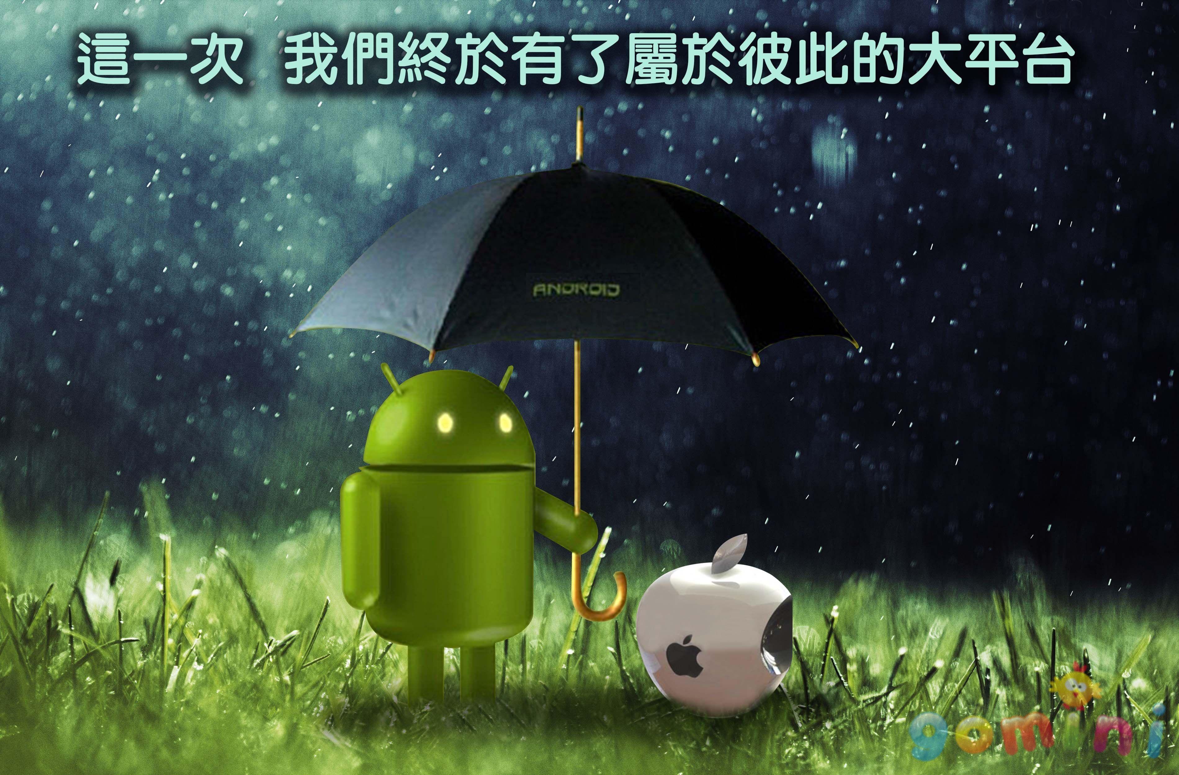 HANLIN wifi 盒子鏡頭 痞客幫海報.jpg