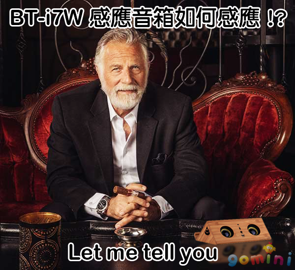 the-most-interesting-man-in-the-world.png