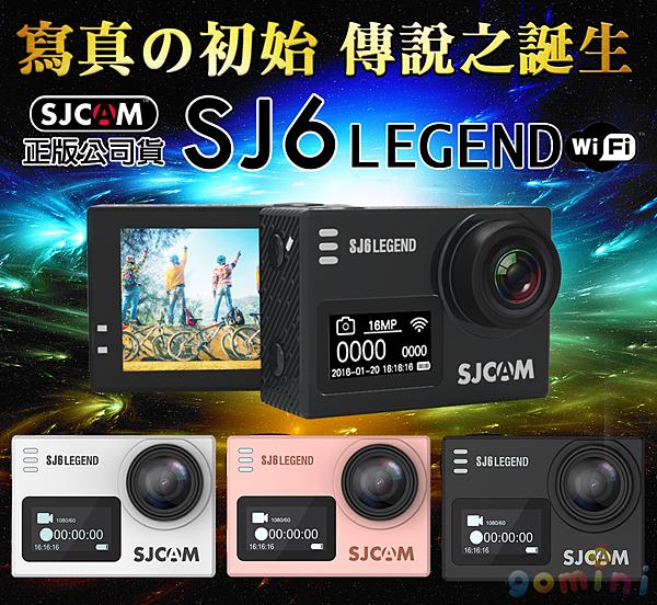 SJ6 Legend 拍賣首圖.png