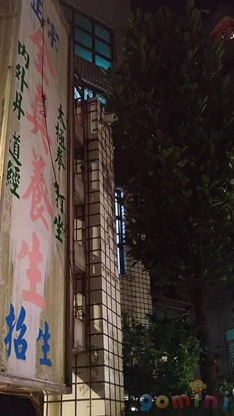 GOMINI 施工最前線17.jpg