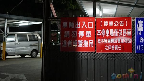 泰山某停車場安裝實錄1.JPG