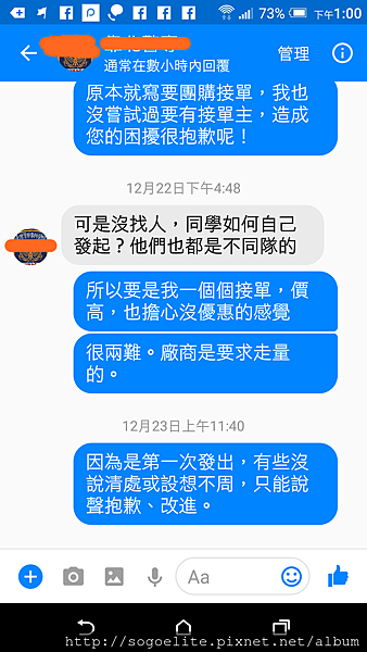 Screenshot_20180104-130018.png