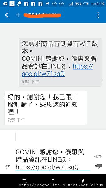 Screenshot_20180103-211913.png