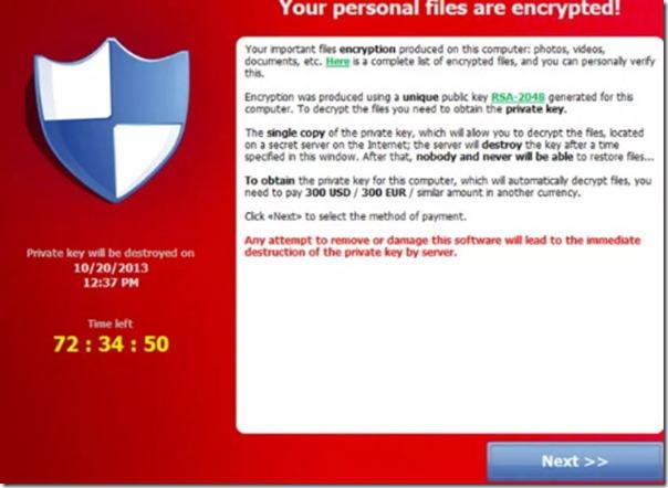 勒索軟體猖獗,小心綁架報稅文件-CryptoLocker如何防護防毒