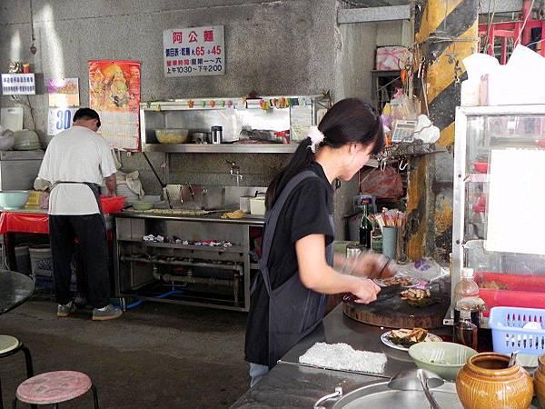 中和南勢角-眷村美食-阿公麵店