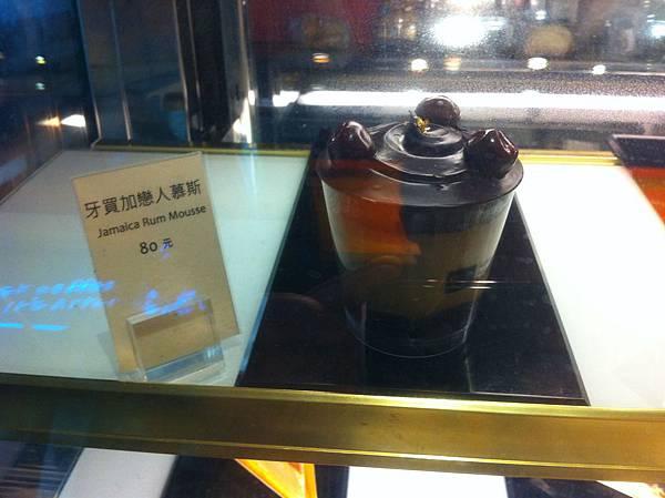 中山捷運站美食