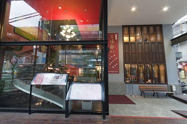 溢香園 旗艦店 捷運西湖站