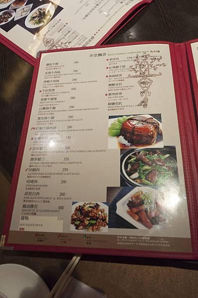溢香園菜單