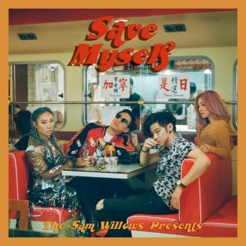 The Sam Willows - Save Myself