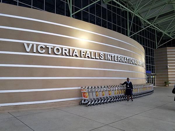 VFA airport (9).jpg