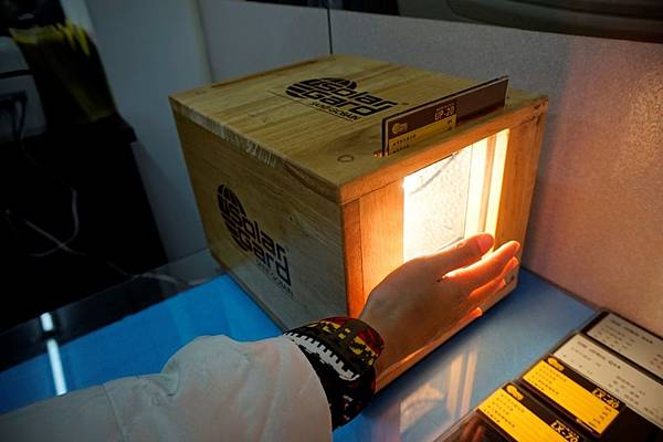 SolarGard舒熱佳頂級隔熱膜4
