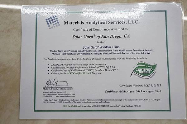 SolarGard舒熱佳頂級隔熱膜5