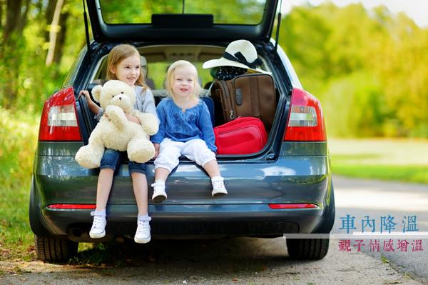 享受旅遊的起點:車內舒適度升級↑親子情感更加倍│國際級隔熱貼 舒熱佳solarGard