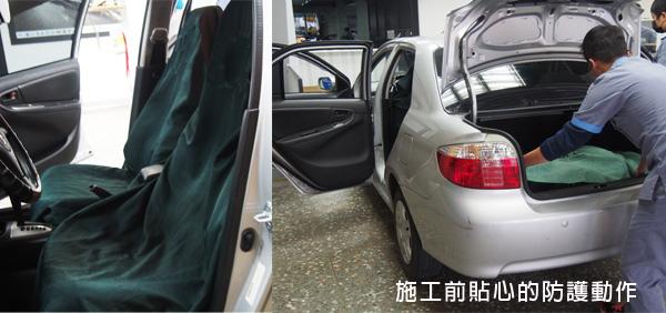 """車內溫度降溫,冷氣保養就靠""""國際頂級隔熱紙"""",開車不用再擦防曬乳001"""