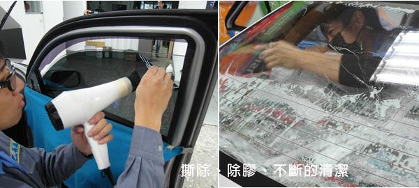 """車內溫度降溫,冷氣保養就靠""""國際頂級隔熱紙"""",開車不用再擦防曬乳002"""