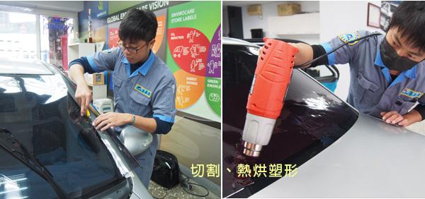 """車內溫度降溫,冷氣保養就靠""""國際頂級隔熱紙"""",開車不用再擦防曬乳003"""