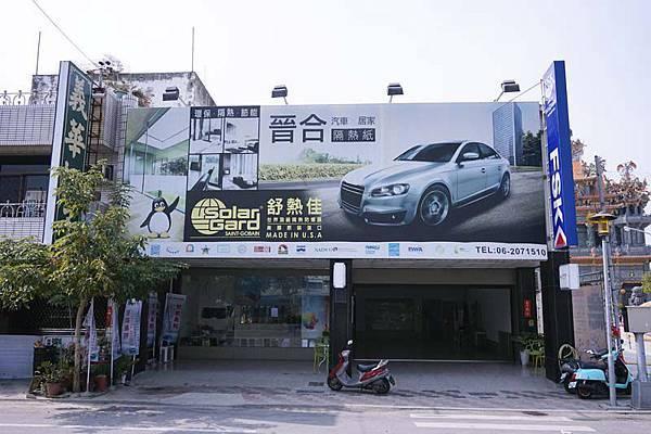 【Solargard LX 40 S16 隔熱紙開箱】無毒防爆保證 安全性提升 汽車大升級6