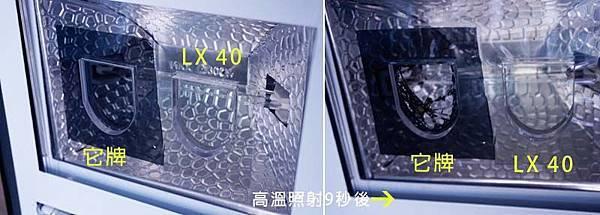 【Solargard LX 40 S16 隔熱紙開箱】無毒防爆保證 安全性提升 汽車大升級5