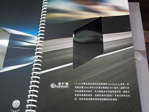 【台北宏陽隔熱紙專家】消耗性汽車隔熱紙,該換就換!發揮汽車隔熱紙真正功能11