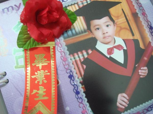 畢業典禮990616-034.jpg