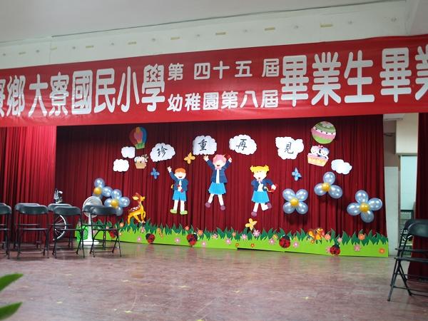畢業典禮990616-001.jpg
