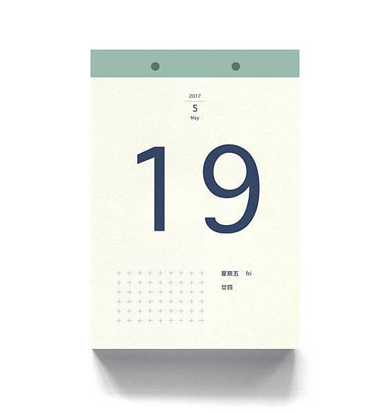 2017日曆內頁3s.jpg