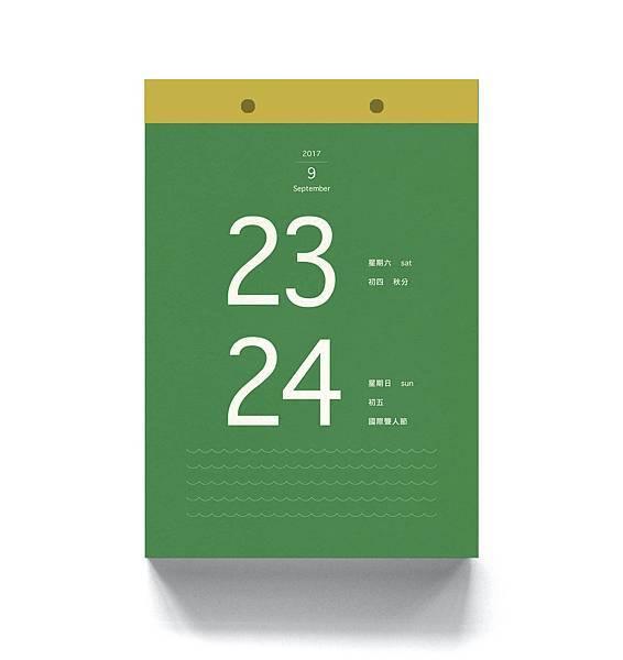 2017日曆內頁6s.jpg