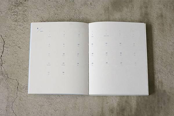 大本內頁-隔頁.jpg