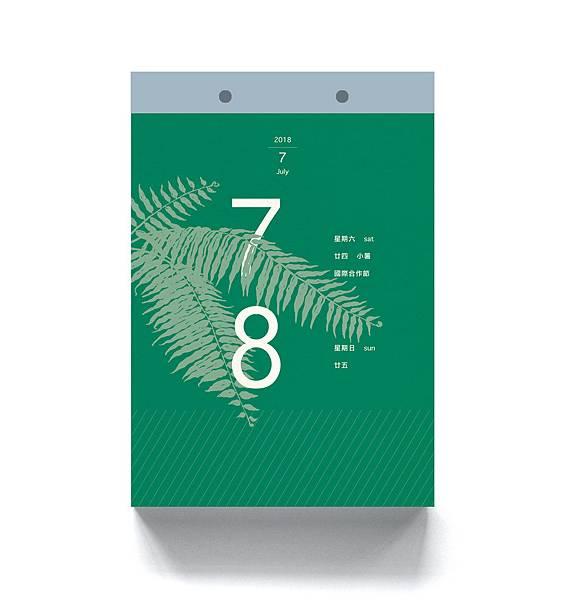 2018日曆內頁-3.jpg