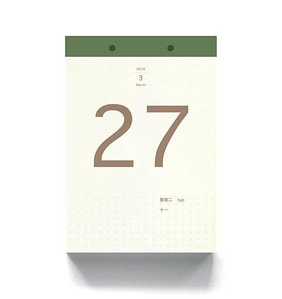 2018日曆內頁-1.jpg