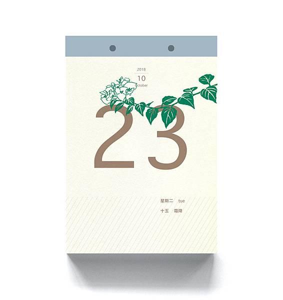 2018日曆內頁-5.jpg