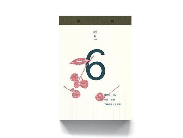 2019日曆內頁5.jpg