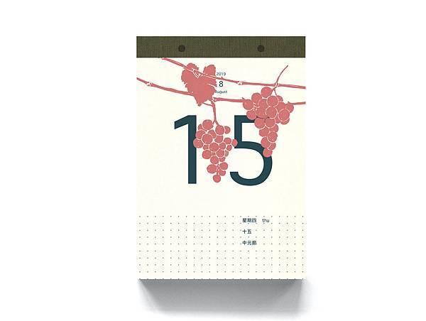 2019日曆內頁6.jpg