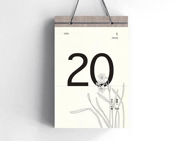 2020日曆內頁加繩子-1.jpg