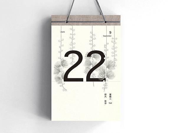 2020日曆內頁加繩子-5.jpg