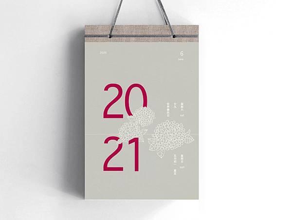 2020日曆內頁加繩子-3.jpg
