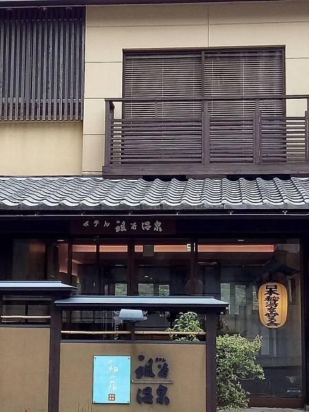 20170416祖谷溫泉一_170801_0133.jpg