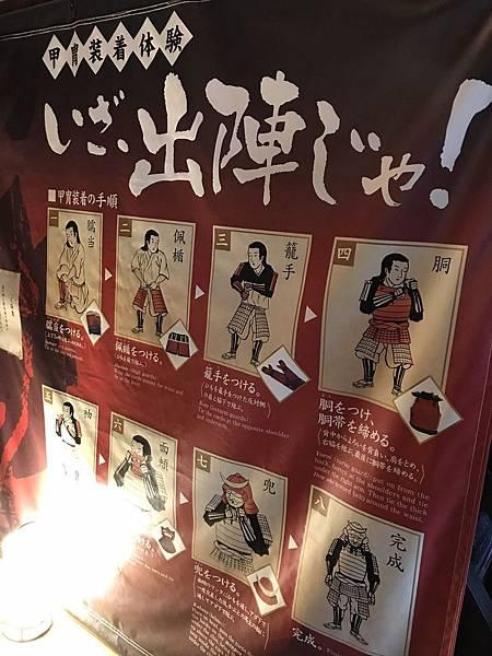牛四國行_170807_0181.jpg