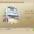 鑠龍資訊網頁設計-純淨小舖網站
